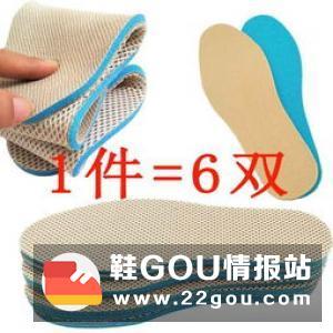 生活小妙招:防臭鞋垫好用么?