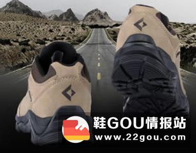 中国运动鞋网:选择运动鞋要注意的小常识