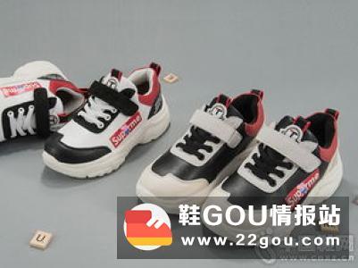 中国鞋网:全球知名运动鞋品牌发展简介【图】
