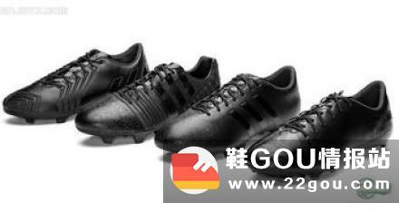 中国鞋网:选购足球鞋要注意哪些