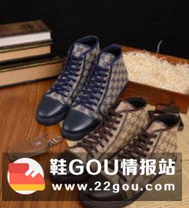 男鞋品牌大全:国际奢侈品男鞋有哪些【图】