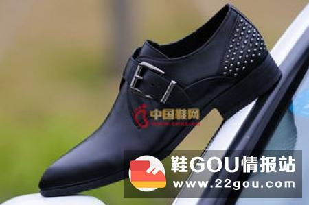 中国鞋网:国际知名的皮鞋品牌排行【图】