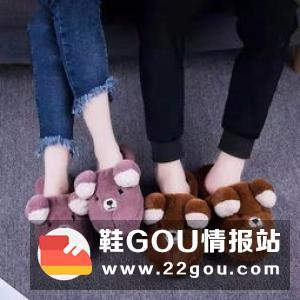 拖鞋有哪几种底,你绝对想不到!