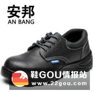 中国鞋网:如何辨别劳保安全鞋的真伪【图】