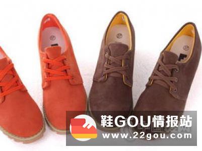 中国鞋网:选择多高的增高鞋才合适